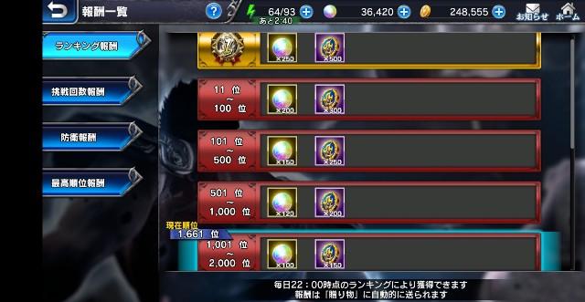 f:id:haruhiko1112:20201217224543j:plain