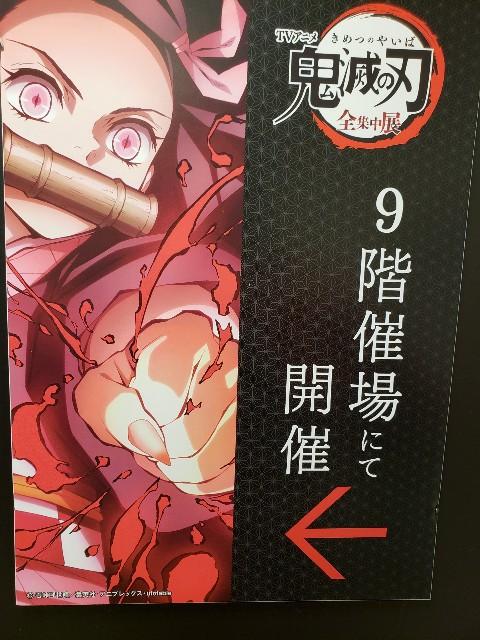 f:id:haruhiko1112:20201221205836j:plain