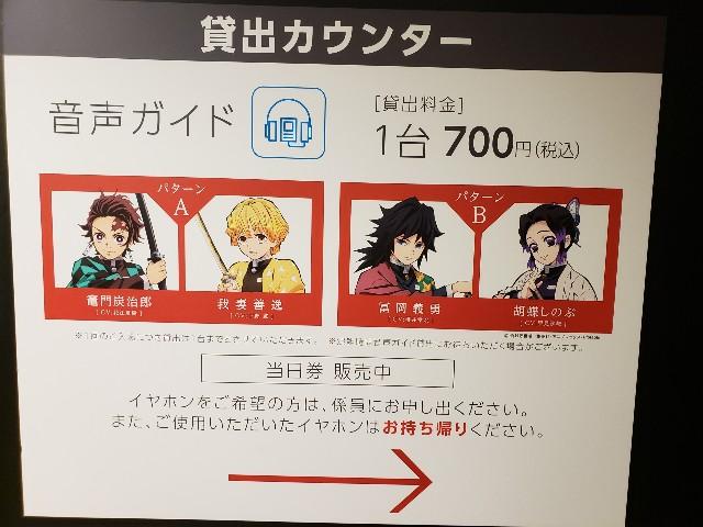 f:id:haruhiko1112:20201221205857j:plain