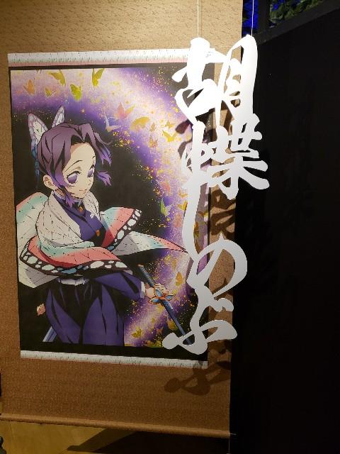 f:id:haruhiko1112:20201221205930j:plain