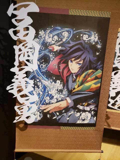 f:id:haruhiko1112:20201221210008j:plain