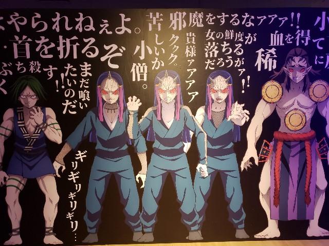 f:id:haruhiko1112:20201221210035j:plain