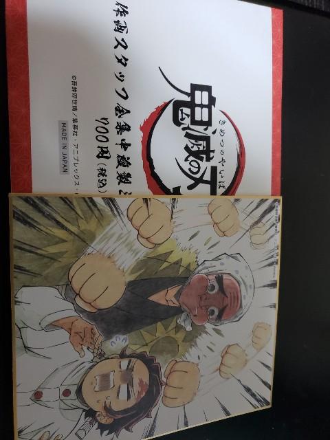 f:id:haruhiko1112:20201221212322j:plain