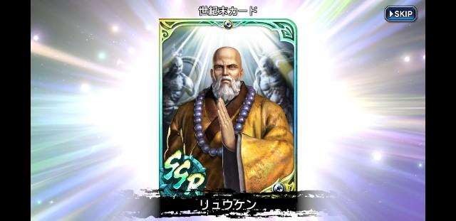 f:id:haruhiko1112:20201222030042j:plain