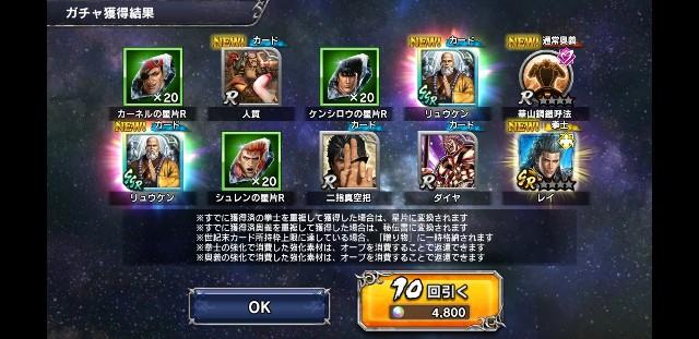 f:id:haruhiko1112:20201222030046j:plain