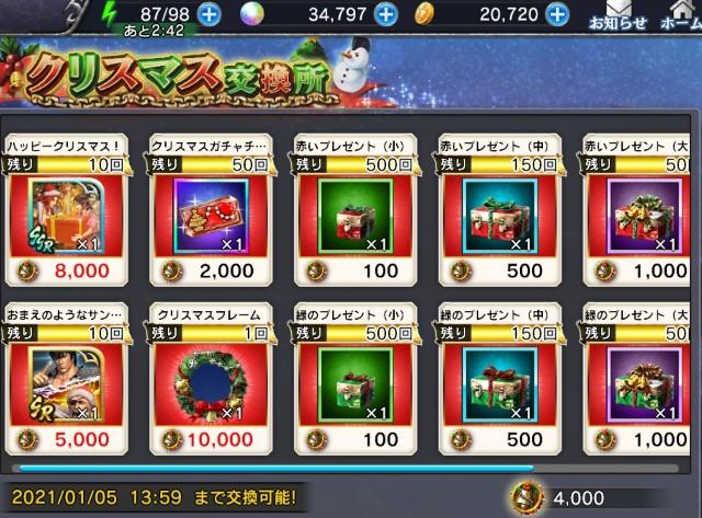 f:id:haruhiko1112:20201223004906j:plain