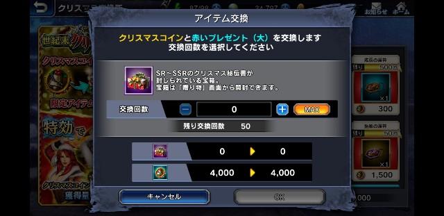 f:id:haruhiko1112:20201223004910j:plain