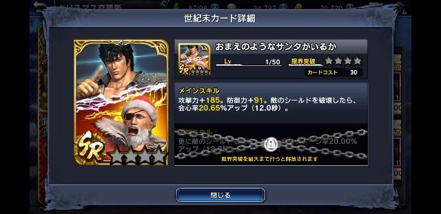 f:id:haruhiko1112:20201223004913j:plain