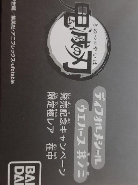f:id:haruhiko1112:20201224012204j:plain