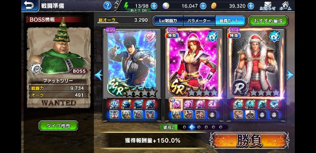 f:id:haruhiko1112:20201225013950j:plain