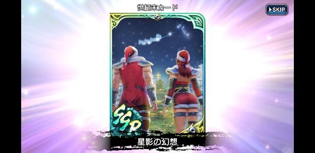 f:id:haruhiko1112:20201225013955j:plain