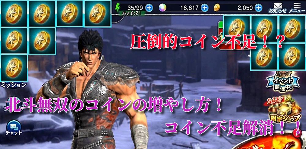 f:id:haruhiko1112:20201225025203j:plain