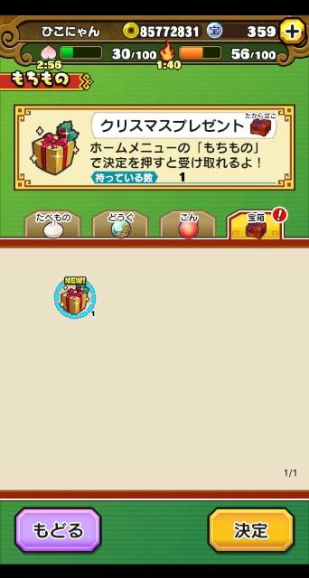 f:id:haruhiko1112:20201225030155j:plain