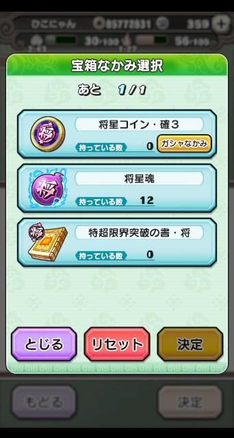 f:id:haruhiko1112:20201225030206j:plain