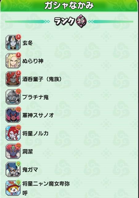 f:id:haruhiko1112:20201225030210j:plain