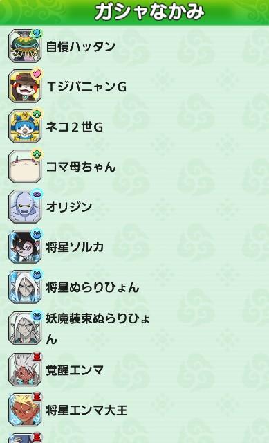 f:id:haruhiko1112:20201225030212j:plain