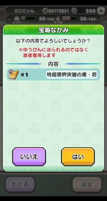f:id:haruhiko1112:20201225030214j:plain