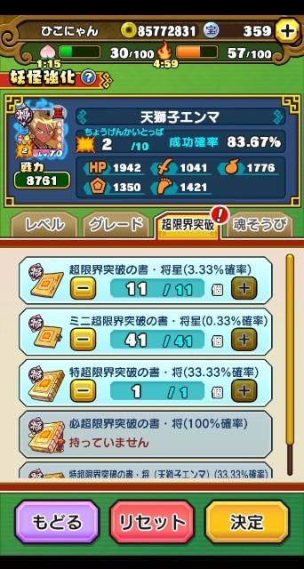 f:id:haruhiko1112:20201225030216j:plain