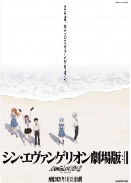 f:id:haruhiko1112:20201225122947j:image