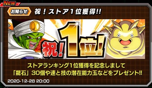 f:id:haruhiko1112:20201229012805j:plain