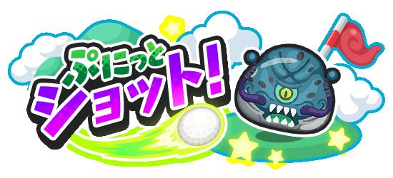 f:id:haruhiko1112:20201229151622p:plain
