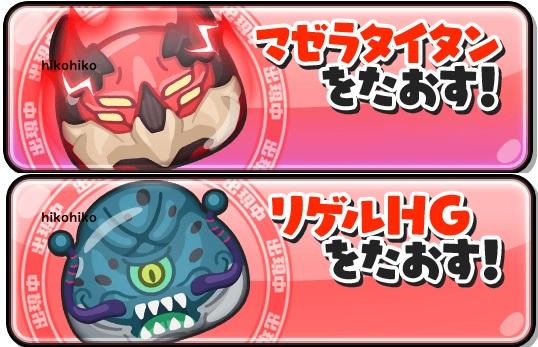 f:id:haruhiko1112:20201229151927j:plain