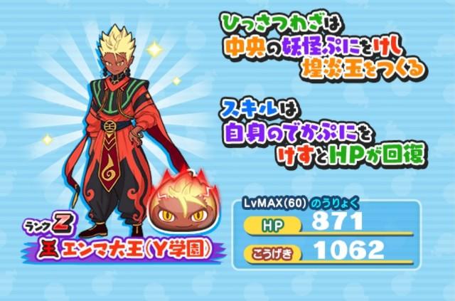 f:id:haruhiko1112:20210109041134j:plain