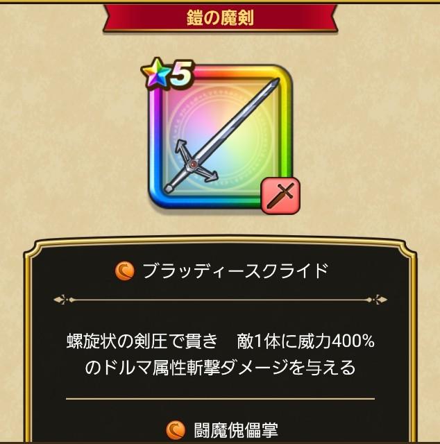 f:id:haruhiko1112:20210112024201j:plain