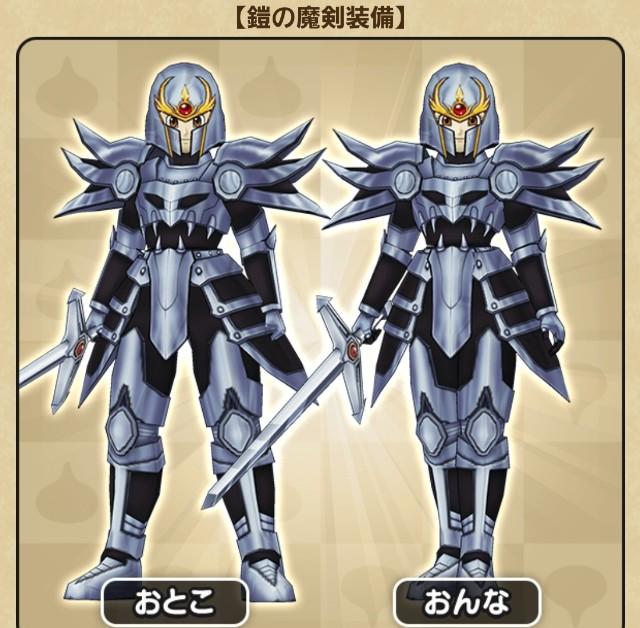 f:id:haruhiko1112:20210112024203j:plain