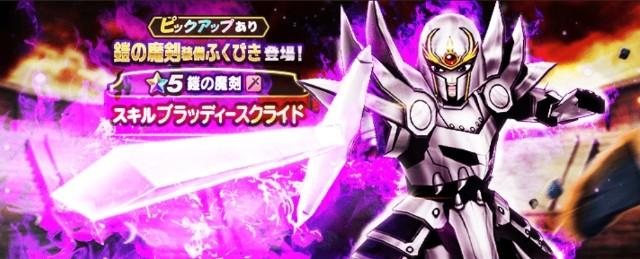 f:id:haruhiko1112:20210112024205j:plain