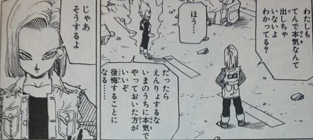 f:id:haruhiko1112:20210113004358j:plain