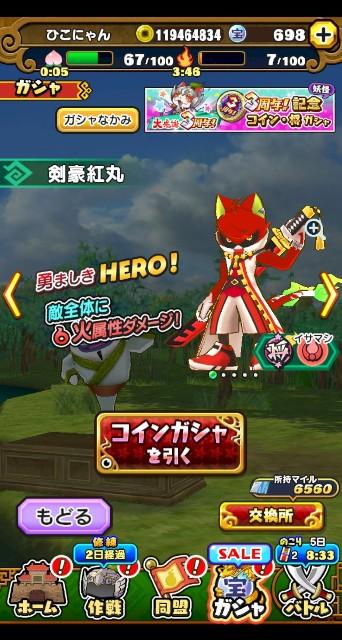 f:id:haruhiko1112:20210113015832j:plain