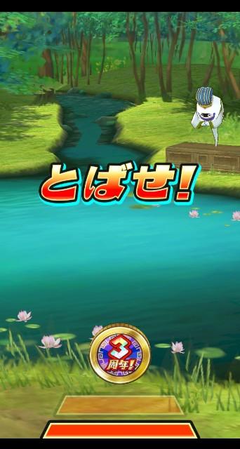 f:id:haruhiko1112:20210113015836j:plain