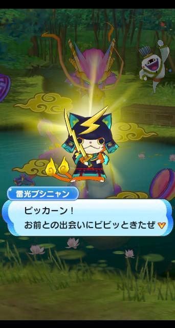 f:id:haruhiko1112:20210113015842j:plain