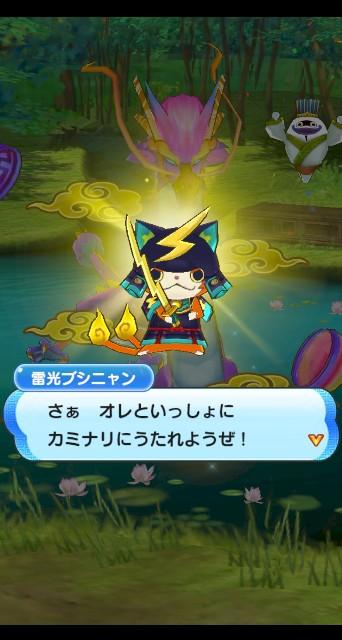 f:id:haruhiko1112:20210113015844j:plain