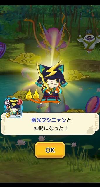 f:id:haruhiko1112:20210113015849j:plain