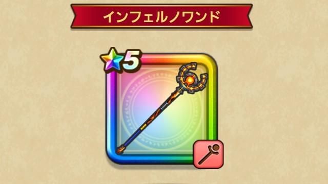 f:id:haruhiko1112:20210115150443j:plain