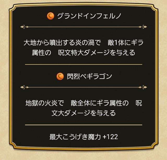 f:id:haruhiko1112:20210115150445j:plain