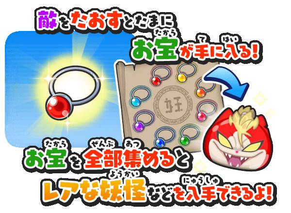 f:id:haruhiko1112:20210115155449p:plain