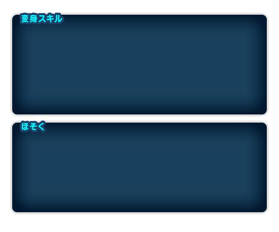 f:id:haruhiko1112:20210115161230p:plain