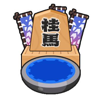 f:id:haruhiko1112:20210115161939p:plain