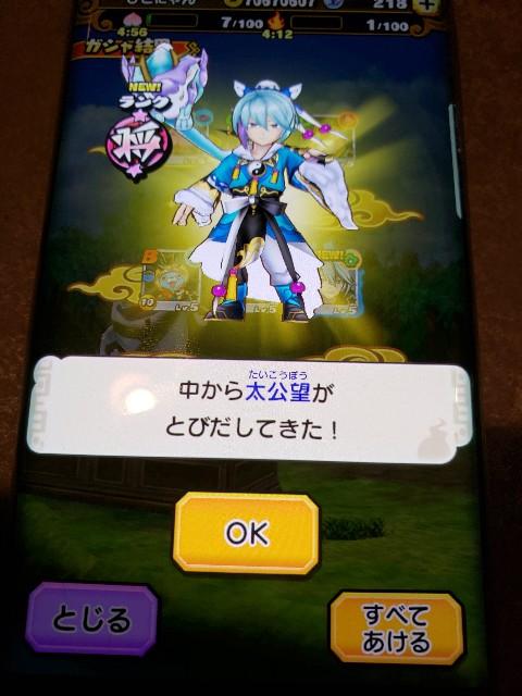 f:id:haruhiko1112:20210117030324j:plain