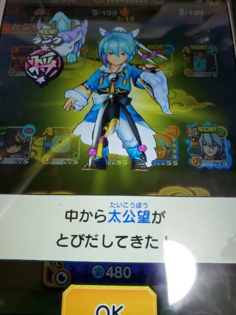 f:id:haruhiko1112:20210117030341j:plain