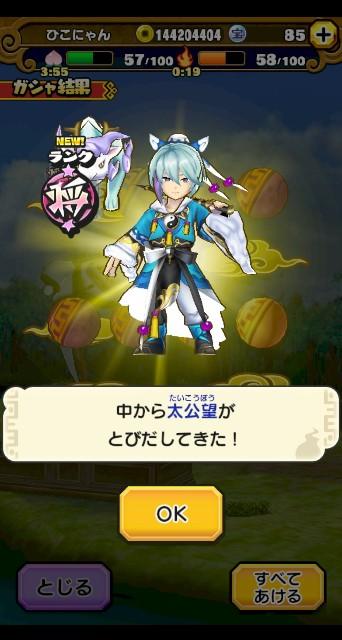 f:id:haruhiko1112:20210117030358j:plain