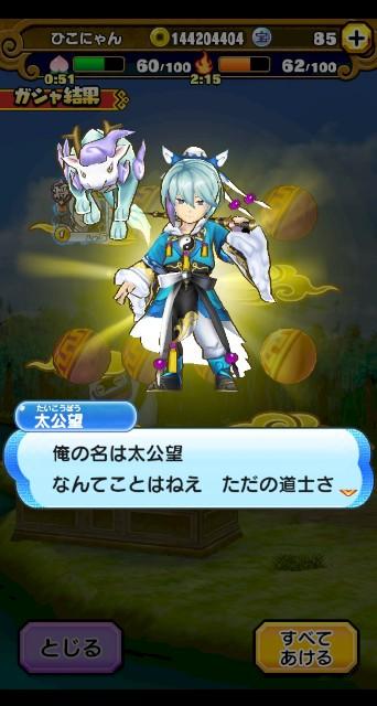 f:id:haruhiko1112:20210117030405j:plain