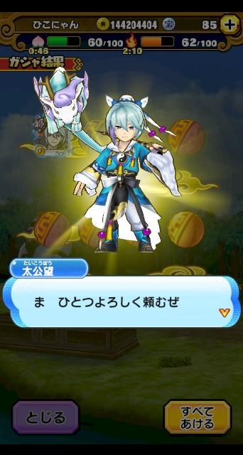 f:id:haruhiko1112:20210117030417j:plain