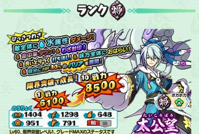 f:id:haruhiko1112:20210117035601j:plain