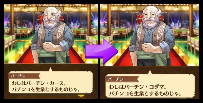 f:id:haruhiko1112:20210118010913j:plain