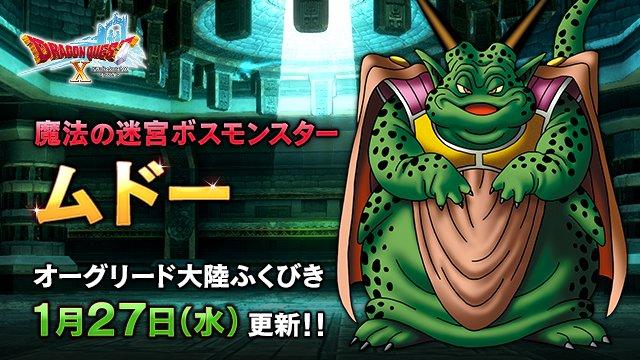 f:id:haruhiko1112:20210118232230j:plain