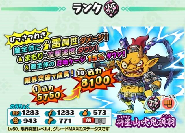 f:id:haruhiko1112:20210120021151j:image